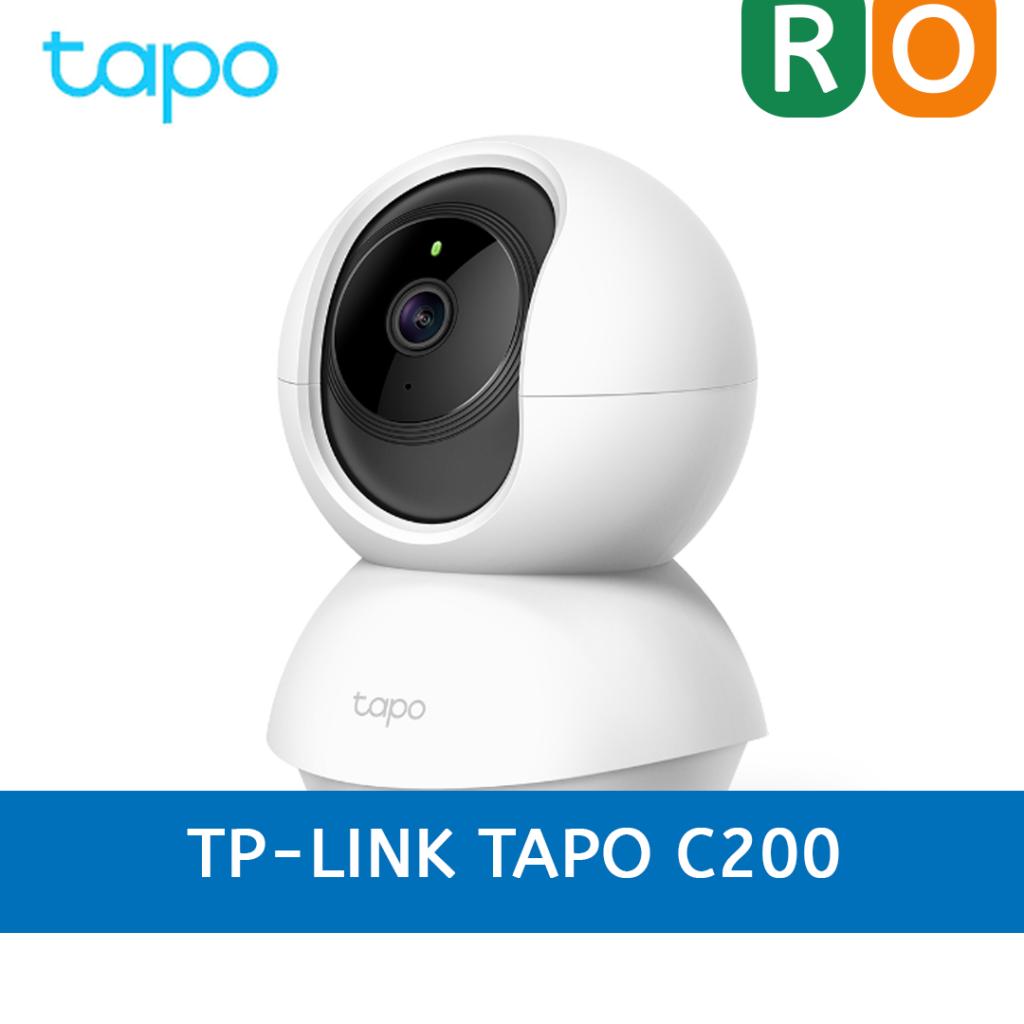 illustra la cámara wifi carpeta Tapo C200